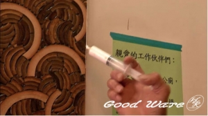 How to Install a Fitness Bamboo Wall Panel?